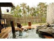 【貸切露天風呂】竹座(ちくら)。全3種類の貸切露天風呂をご用意しております。Private open air-bath ( reservation is not needed )