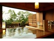 【大浴場】古の湯。大自然を眺めながら湯浴みできる。