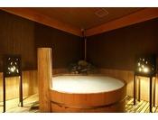 【大浴場】夢想の湯。肌当たりの柔らかいシルキー湯。