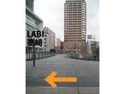 2、東口を出るとすぐ左手にLABI高崎がございます。