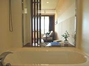 【オーシャンプレミア】バスルーム