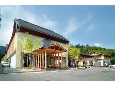 神山温泉ホテル四季の里&いやしの湯