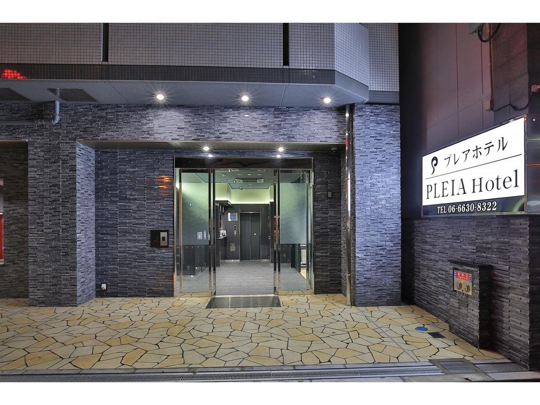 PLEIA Hotel