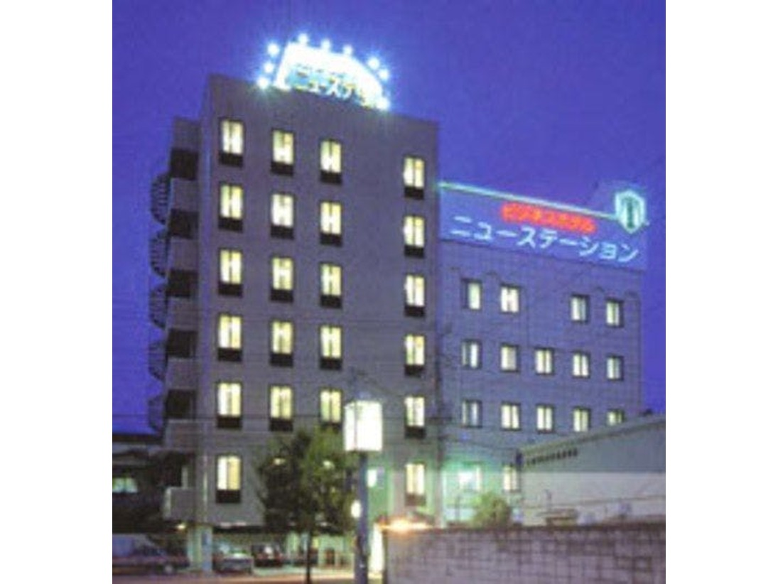 ホテルニューステーション