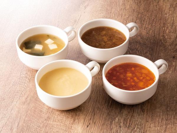◆日替わりスープ◆