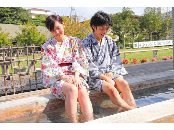 稲取文化公園・足湯