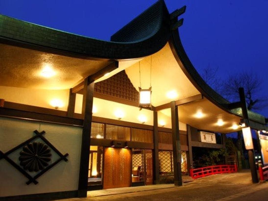 修善寺温泉 湯回廊 菊屋