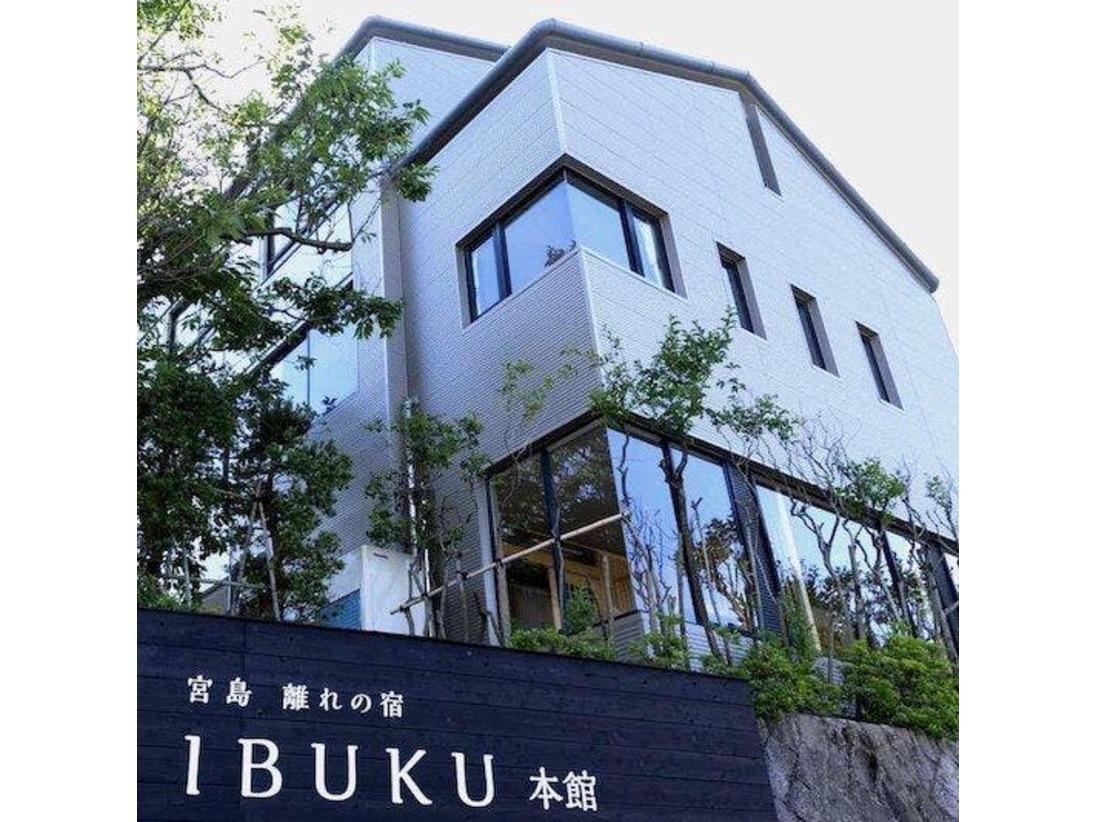 宮島 離れの宿 IBUKU 本館【木の香り溢れる...
