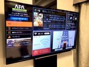 大型液晶テレビ・アパデジタルインフォメーション