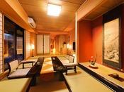 ◆和室 -華の間-◆~専用モダン石庭つき~広々、ゆったり(45平米)