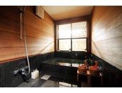 桜温泉付き内風呂
