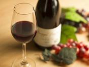【ブッフェ】お食事によく合う赤ワインもご用意しております(別途有料)
