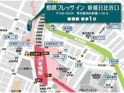 東京都港区新橋1-14-3