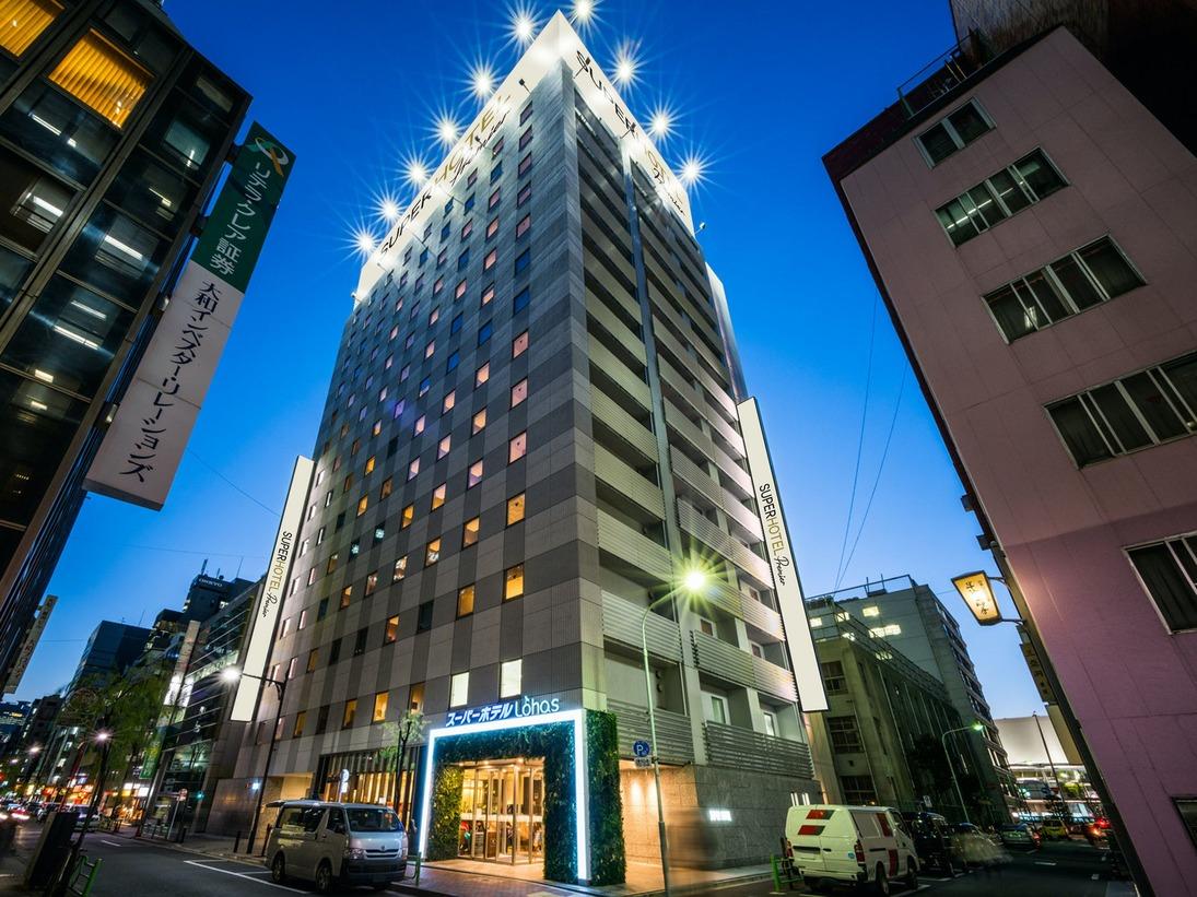スーパーホテルPremier東京駅八重洲中央口 八...