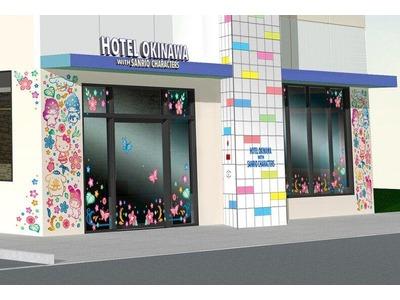 ホテル沖縄 with サンリオ キャラクターズ