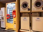 コインランドリー・自動販売機・製氷機・電子レンジ