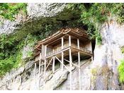 三徳山三佛寺(国指定重要文化財・国宝)