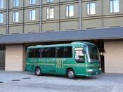 京都駅八条口(イノダコーヒーさん、星乃珈琲さん付近)への送迎バスは15分間隔で運行 ※7:30-21:00