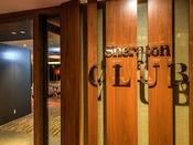 ●Club Lounge● Sheraton CLUB大きな窓から雄大な太平洋を望むクラブフロア専用ラウンジは、朝は日の出を、昼は青空と海、夜は月と、一日の移ろいを感じることができます。「光」をテーマに、落ち着いた印象をデザインに取り込んだ空間へ。