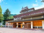 【宇奈月グランドホテル外観】富山県で初めての湯快リゾートとして2017年7月7日(金)にオープンしました!