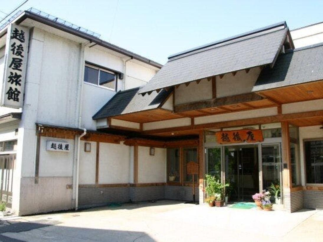 鳴子温泉郷 川渡温泉 越後屋旅館