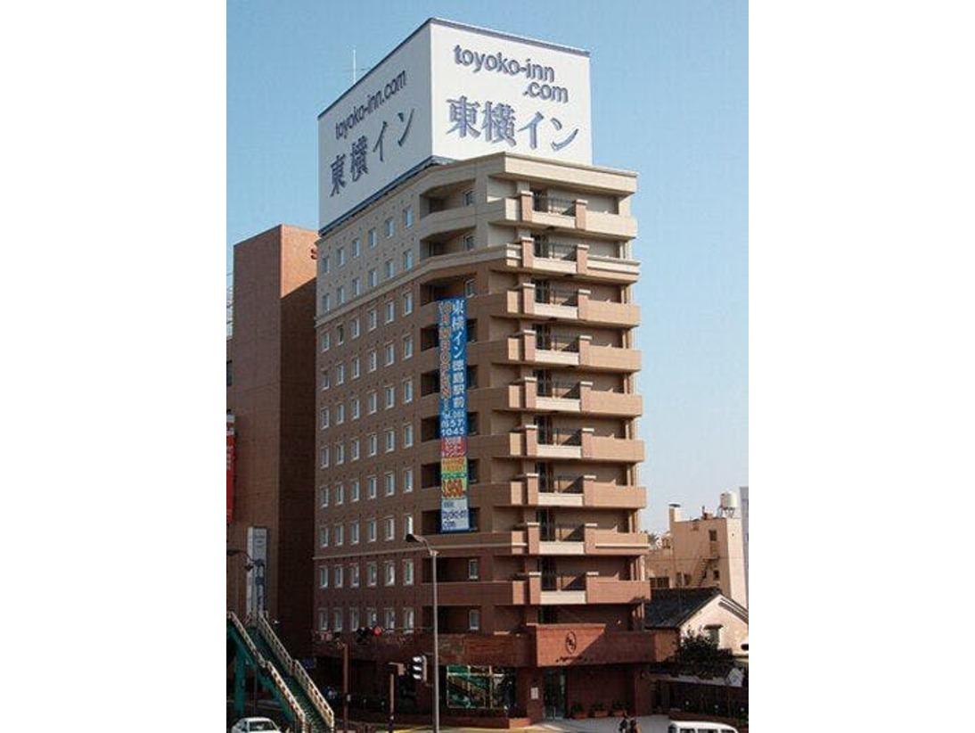 東横イン徳島駅前