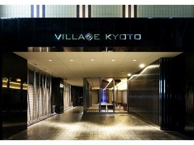 デザイナーズ和室&大浴場 ヴィラージュ京都