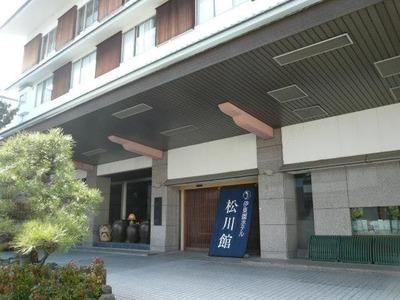伊東園ホテル松川館