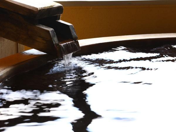 ■硫黄香る美肌の湯