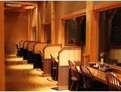 食事処「カウンター」タイプのお席。景色を一望できる人気のお席です。