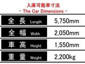 ■立体駐車場寸法