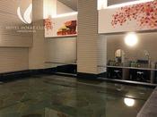男性大浴場 鯉城の湯(午後4時~午前1時/午前6時~9時)