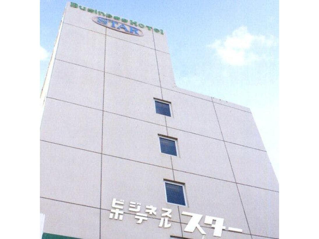 別府ステーションホテル西館 ホテルスター