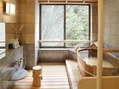 貸切風呂で森の風を感じながらごゆっくりお過ごしください。