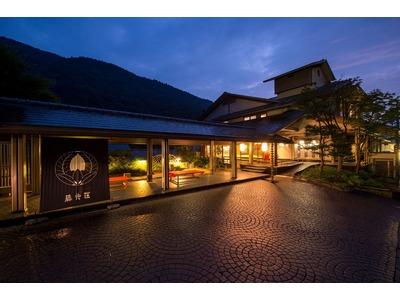 緑霞山宿 藤井荘