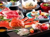 ~蟹姿&国産牛しゃぶ北陸満載会席~ 日本海の秋冬といば蟹。豪快に姿でご提供♪さらに国産牛肉のしゃぶしゃぶも
