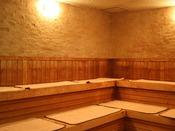 温泉大浴場&露天風呂(サウナ有)◆12:00~25:00/4:30~10:00