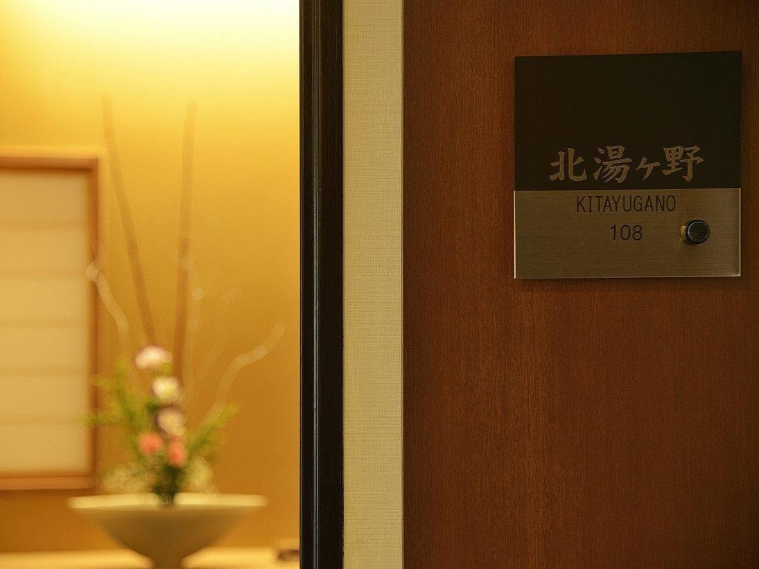 贅沢な滞在時間が過ごせる、一部屋だけの特別室。