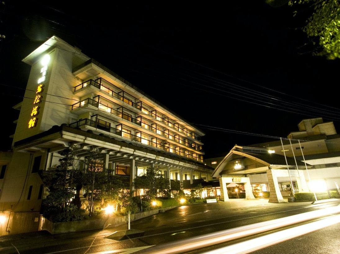 鷹泉閣 岩松旅館