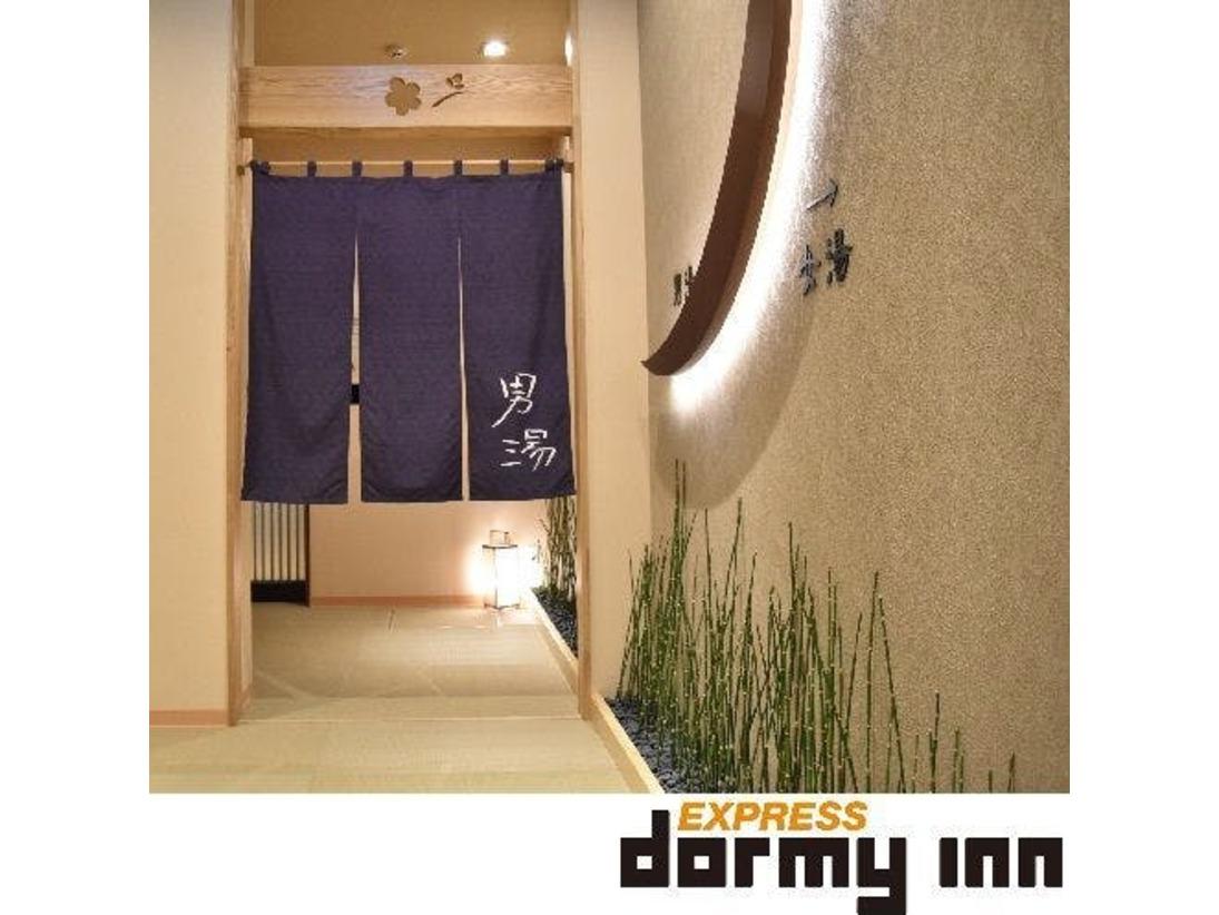 ◆男性大浴場 入口 15:00~25:00/5:00~9:00