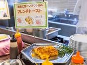 *【朝食バイキング】イメージ
