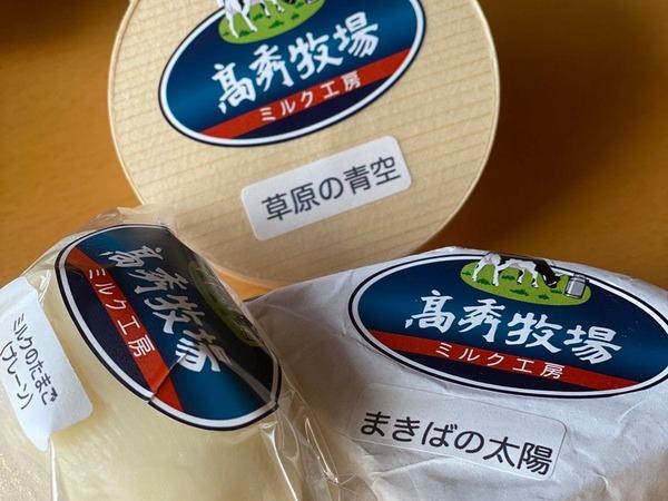*チーズ×ワインプランイメージ