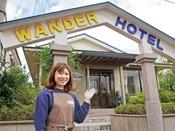 *【ペットホテル】