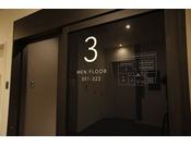 男性フロアの客室前セキュリティ付自動ドアになります。カードキーを使用しての入退室が可能です。