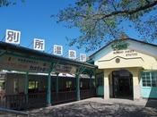 全部で15の駅がありますが、上田駅以外はどこもローカル線のレトロな駅舎です。映画やドラマのロケ地としても使われています。