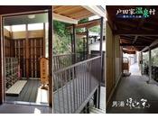 「戸田家温泉村」入口にスロープを設置しました。