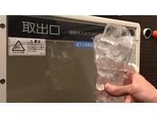 ◆製氷機 4Fと7Fの自動販売機コーナーに完備♪