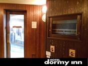 ◆男性大浴場サウナTV サウナ内でもお楽しみいただけます♪