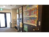 ◆自動販売機 1F、4F、7F、11Fに完備