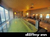 ◆女性大浴場内湯 通称 美人の湯と呼ばれるほどトロトロの泉質は美容にピッタリ♪
